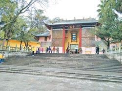兩岸攜手 共論中國佛教經典