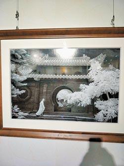 禪宗文化交流 書法美術攝影作品展