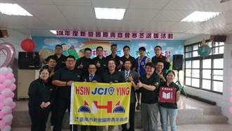 新營青商會募捐8萬元 資助錦湖國小通勤巴士