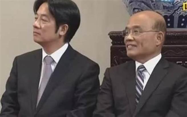 前行政院長賴清德(左)、行政院長蘇貞昌(右)。(圖/截自中時電子報影片)