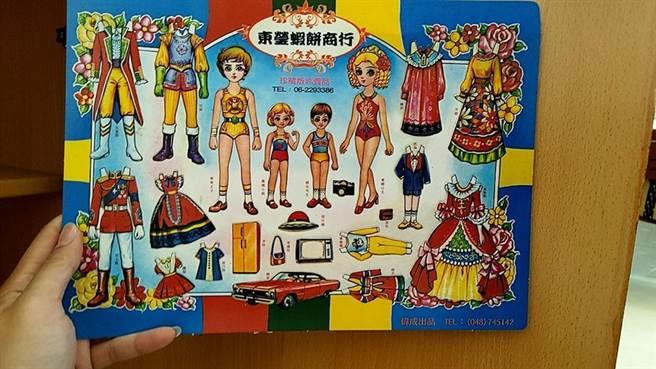 愛玩又害怕!「紙娃娃」的七月禁忌嚇翻網友(圖/翻攝自《爆怨公社》)