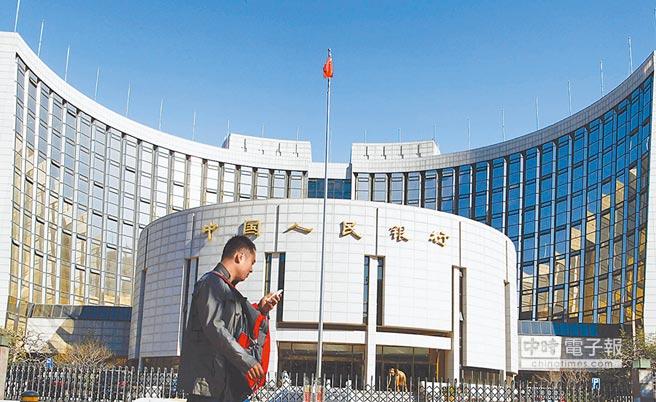 中國人民銀行力求股債匯市平穩健康發展。(中新社)