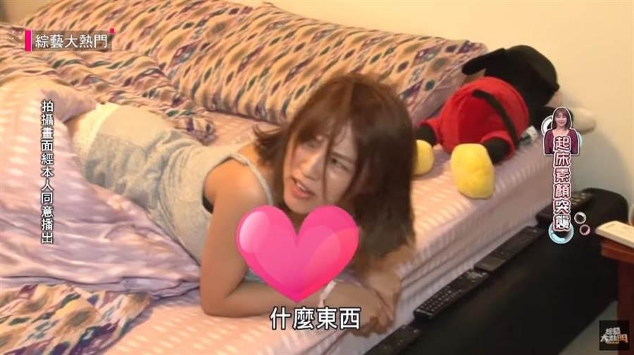 熊熊趴床抵抗的模樣差點春光外洩。(圖片翻攝自YouTube/我愛大熱門)