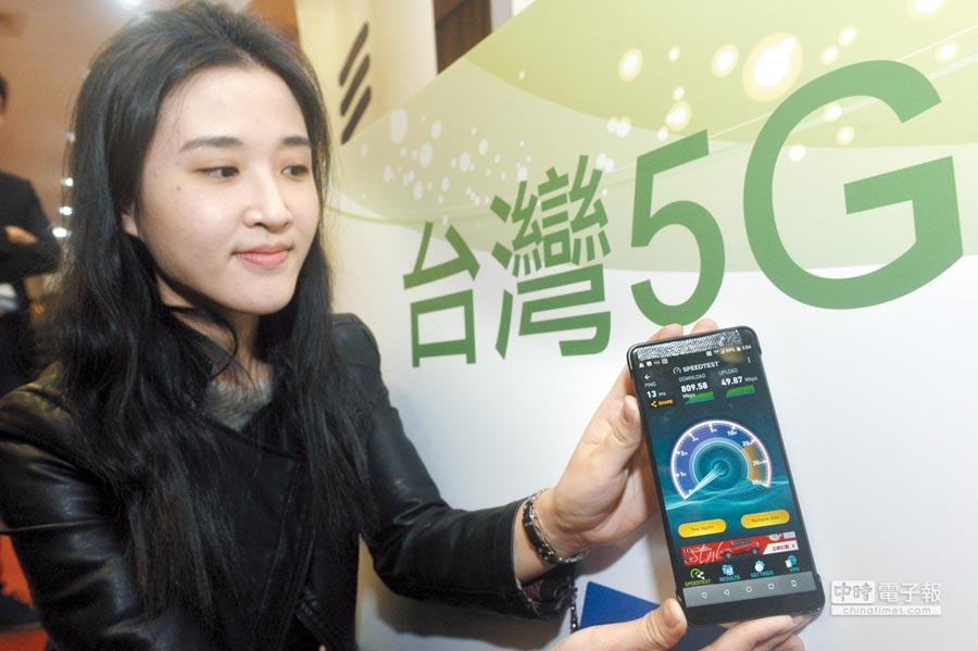 台灣5G產業發展聯盟-中華電信領航隊與韓國5G論壇簽署合作備忘錄,共同推展5G垂直領域的創新應用。圖/本報資料照片