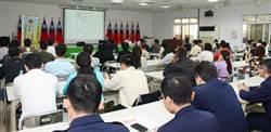 第六分局召開座談會 強化財物匯集處所安全維護