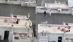 屋頂上野戰!被鄰居圍觀更嗨 男主角鞠躬感謝
