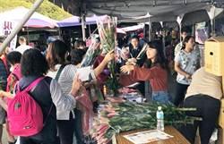 百合花產季 中市府結合花博好農市集辦活動