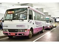 遊客轉乘新選擇 免費巴士直達機捷