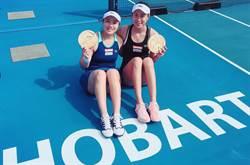 荷巴特網賽》搶十局連得5分 詹家姊妹奪今年首冠