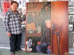 國寶級畫師畫作首度公益拍賣 助弘道基金會募款