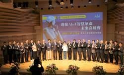 2019金可大師講座 知名專家學者齊聚東海大學