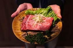 日韓混血魂「八戒燒肉」再出發 大啖A5飛騨和牛700元有找
