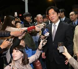 看王建民電影被問何時回投手丘 賴清德:我是球迷而已