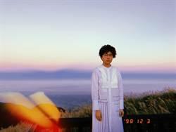 新加坡歌手來台闖歌壇 見陽明山日出驚呼仙境