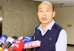吳子嘉驚爆 民進黨就是要全面撲殺韓國瑜