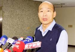 韓國瑜回憶被追殺 「啞巴被打久也會講話」