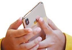 iPhone舊換新 全面啟動