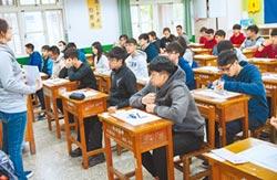 學測5選4 7成考生仍全考