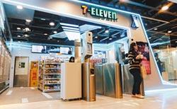 台灣零售業加入無人商店隊伍