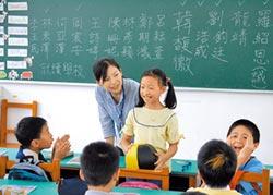 台師西進教中小學 陸展教育自信