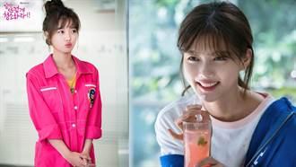 國民妹妹的最新韓劇妳追了沒?「先熱情地打掃吧」金裕貞演技力、可愛度全部大爆發!