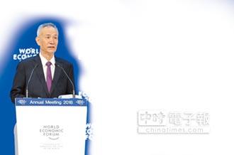 美財長透露 劉鶴1.30訪美