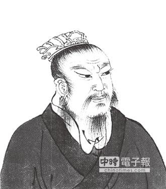 兩岸史話-豪雄劉邦 命名漢朝有玄機