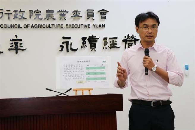農委會代理主委陳吉仲真除,成為新任主委。(資料照/農委會提供)