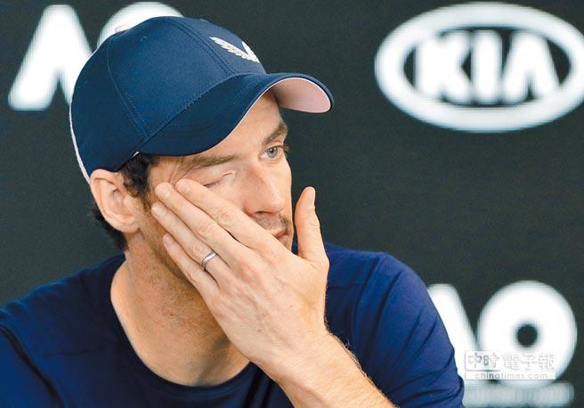 「英國希望」莫瑞在澳網前記者會含淚宣布,自己因為運動傷害,可能在今年引退。(美聯社)