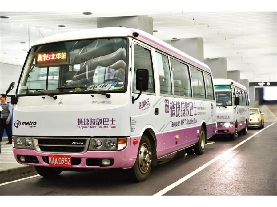 機捷將增設「免費接駁巴士」服務,讓旅客更加便利。(圖/取自桃園捷運官網)