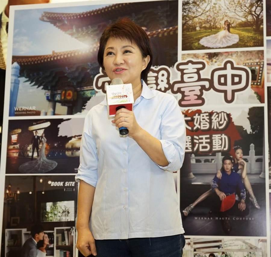 台中市長盧秀燕12日出席百大婚紗票選活動時,針對前台中市長林佳龍將出任交通部長,她代表台中市民表達恭喜與祝福。(陳世宗翻攝)