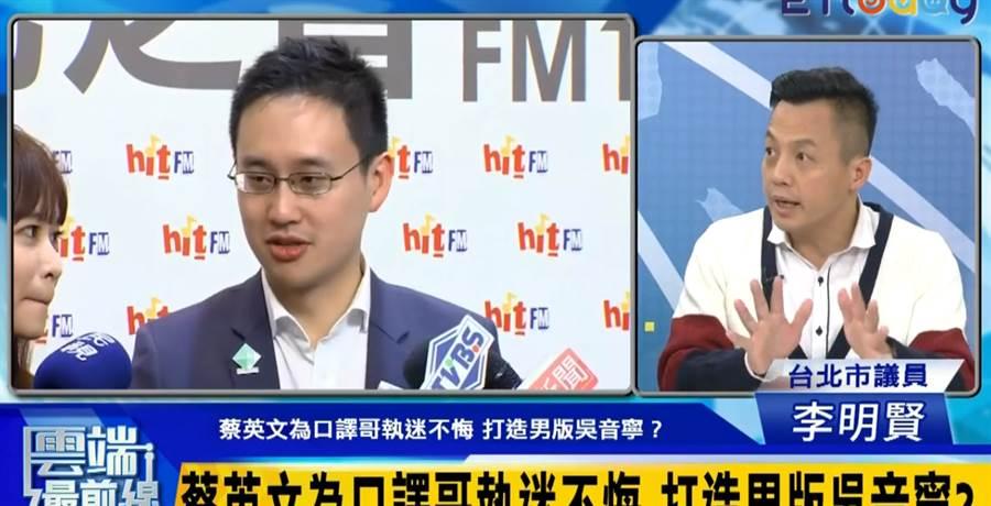 台北市議員李明賢(右)、「口譯哥」趙怡翔(左)。(圖/翻攝自網路)