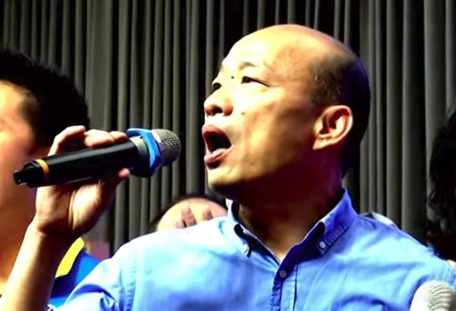 ▲高雄市長韓國瑜。(圖/取自中天新聞CH52)