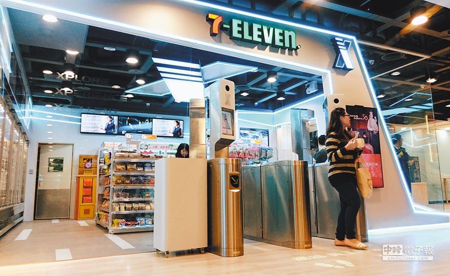 2018年1月29日,統一超商7-ELEVEn首間無人商店「X-STORE」亮相。(本報系資料照片)