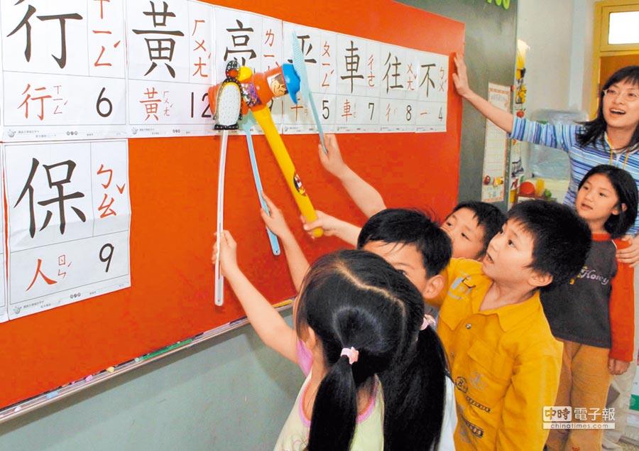 兩岸不只教育制度不同,教材使用更是不一樣。圖為華東台商子女學校一年級學生在語文課上學習中文。(新華社資料照片)