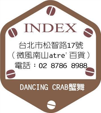 INDEX  DANCING CRAB蟹舞