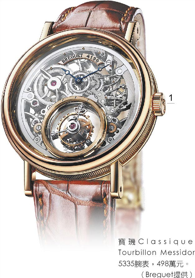 1.寶璣Classique Tourbillon Messidor 5335腕表,498萬元。(Breguet提供)