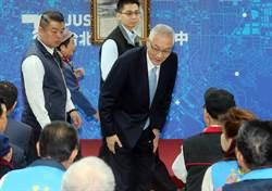 吴敦义欲採这招摆脱劣势 港媒:才能代表国民党参选2020