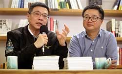 羅文嘉接民進黨秘書長 操盤2020年大選
