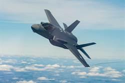 南韓購買美F-35A隱形戰機首批兩架3月抵韓