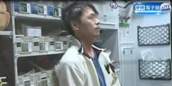 肉圓沒加辣痛毆妻兒 男被7鄉民私刑扁到送醫