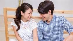 婚姻美滿? 妻子對丈夫的情緒反應敏感度告訴你答案