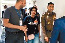 沙烏地遭家暴少女 獲加國庇護