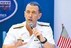降風險防誤判 美海軍令部長訪陸
