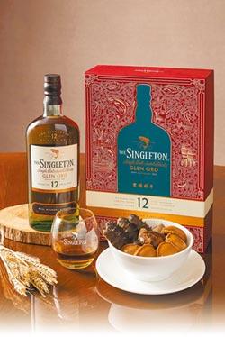 蘇格登威士忌老饕私藏佳釀