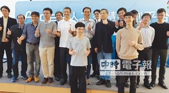 亞洲大學創意創新創業企畫競賽 勇奪6大獎
