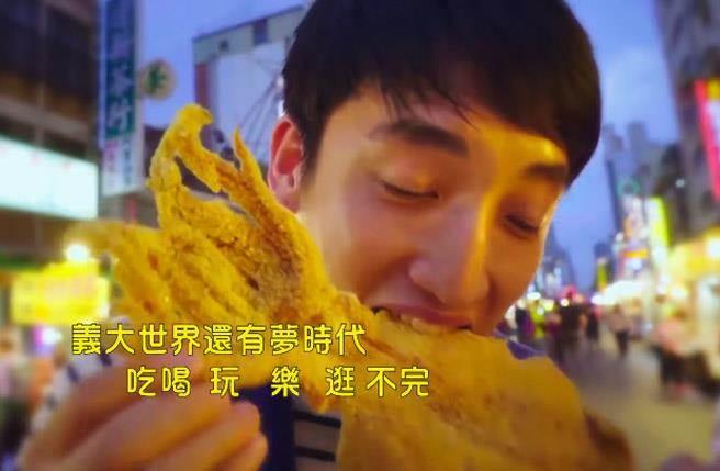 韓籍網紅「台北歐巴」爆昔日影片遭擅剪,白冰冰則澄清MV內容都取自高雄市府資產。(翻攝自《來去高雄》YouTube)