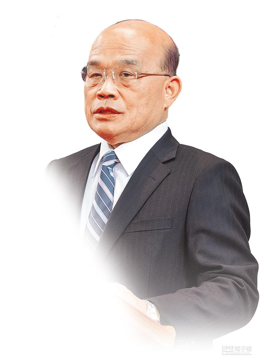 行政院長 蘇貞昌