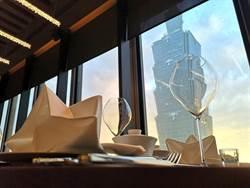 獨家》不只是好景!微風南山46樓「SHINPUYUAN新葡苑四十六」開賣