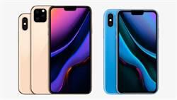 2019新iPhone再曝光 二代XR有望升級雙攝